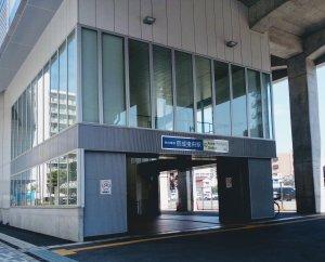 たから通り沿いの京成線曳舟駅