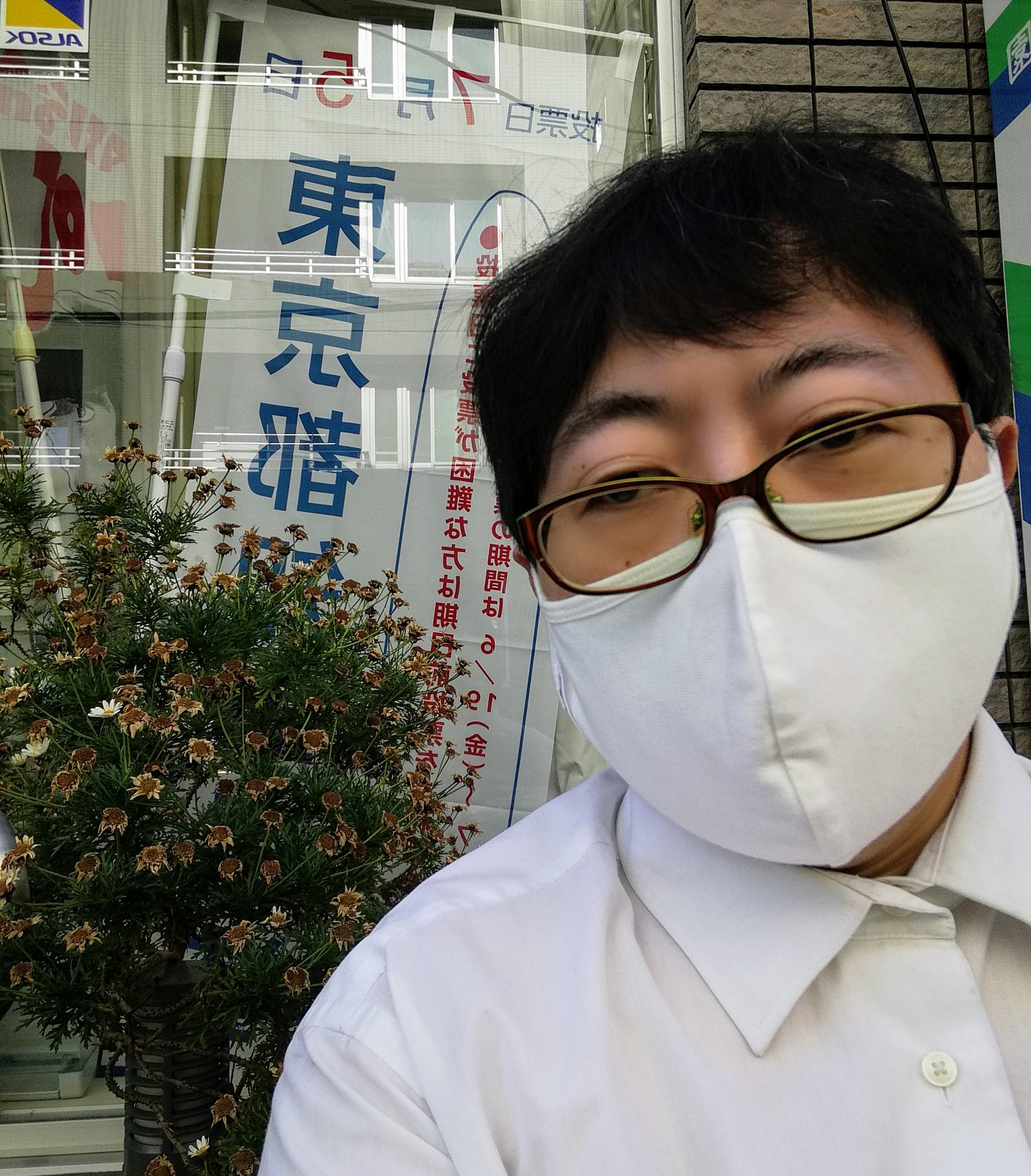 KYOJIMA(京島).NET編集者のマスクした素顔です。