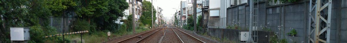 KYOJIMA(京島).net