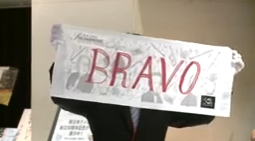 """""""【すみだまちかど放送局】BRAVOな手ぬぐい #28"""" を YouTube で見る(転載)"""